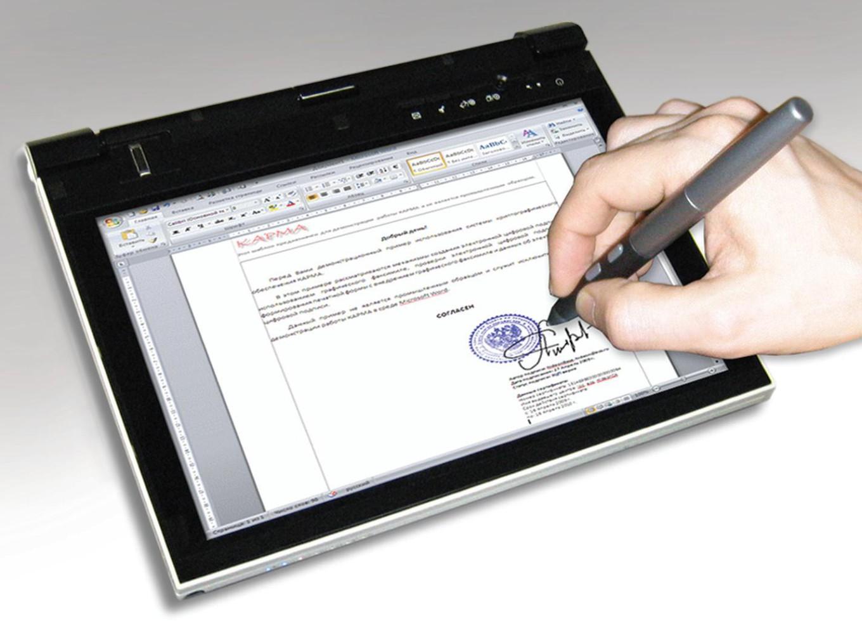 Облачная подпись СБИС более не будет работать